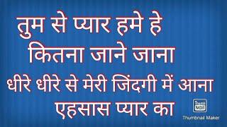 Dheere Dheere se Meri Zindagi Mein Aana #HD#Full Song # Aahiqui