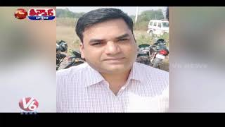 Mandal Revenue Officer In ACB Net   Teenmaar News  Telugu News
