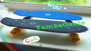 Розпакування/Огляд Круїзера Oxelo Yamba 22''+Порівняльний тест.