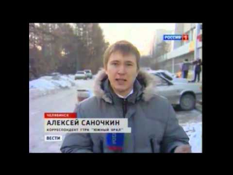 Meteorite fall in Russia, Chelyabinsk, english captions