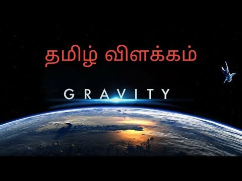 Gravity Movie - Plot Explain In Tamil | Best Hollywood Movie | Fully Cinemas.