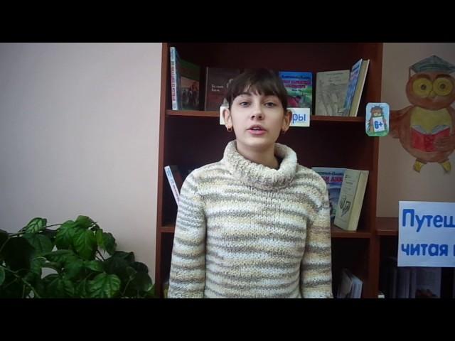 Изображение предпросмотра прочтения – АнастасияРязанова читает произведение «Родина» С.А.Есенина