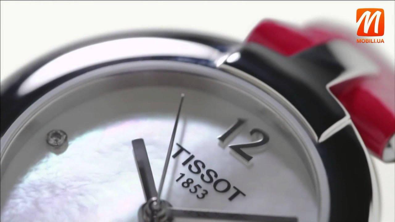 Купить часы тиссот в украине ютуб