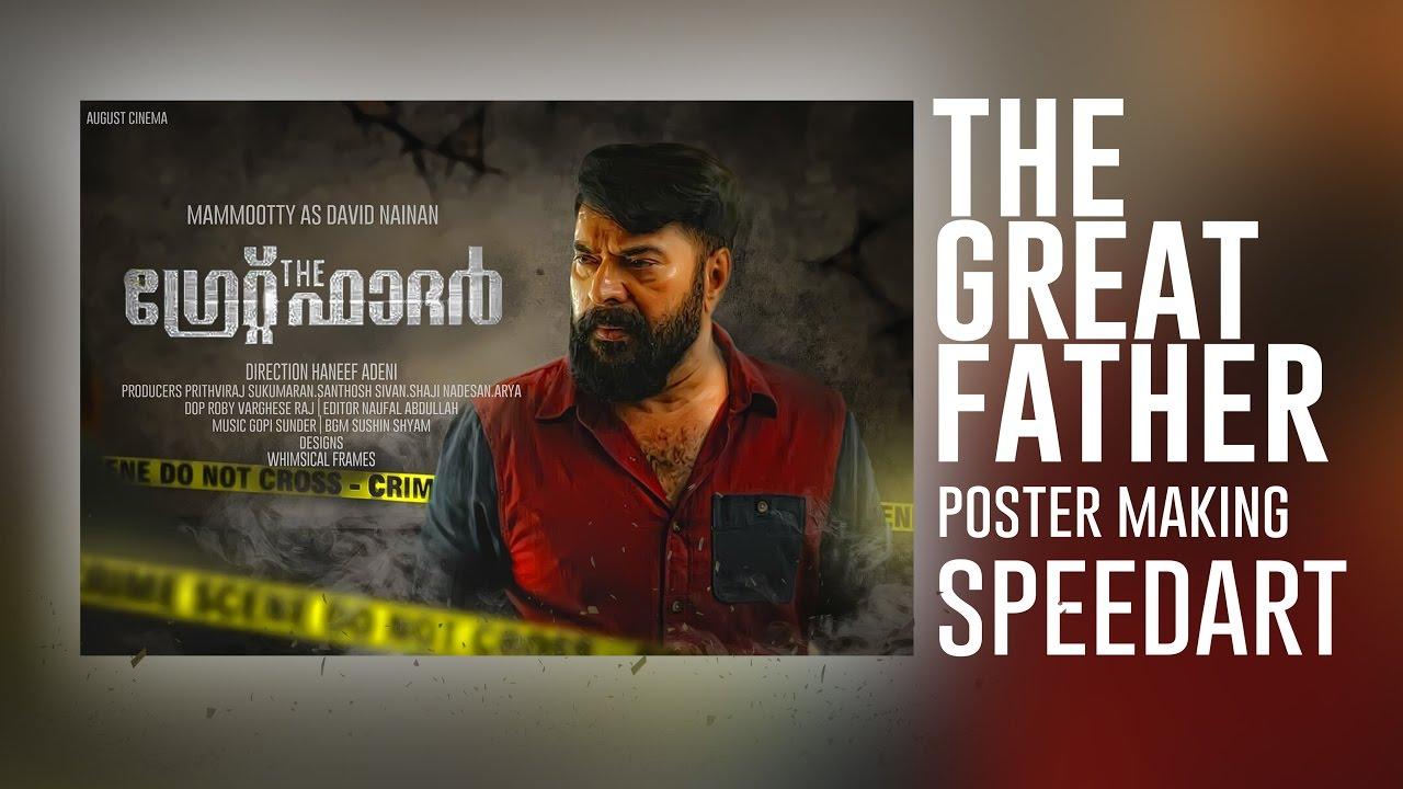 Mammookkas The Great Father Malayalam Blockbuster Movie Poster