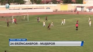 24 Erzincanspor 1 - 0 Muşspor | Ziraat Türkiye Kupası 1. Tur Maçı - Özet (06.09.2016)