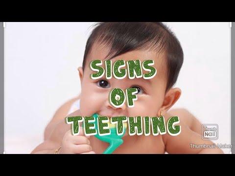 Signs Of Teething| ശിശുക്കളിൽ പല്ലുകൾ വരുന്നതിന്റെ അടയാളങ്ങൾ|Tiny Talks