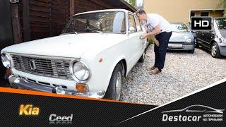 покупка Kia Ceed в Германии