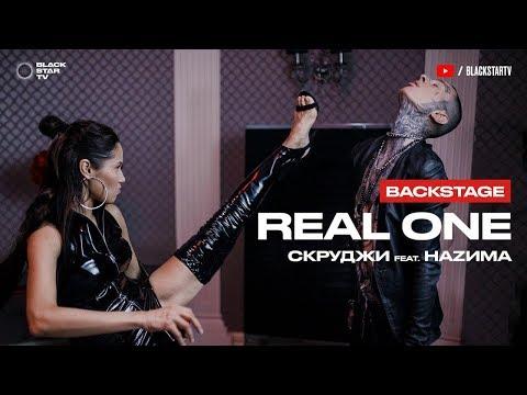Backstage: Скруджи & НАZИМА - Real One