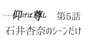 今回は村上虹郎・真剣佑・石井杏奈のティーンエージャー3人だけのシーン...