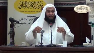 شرح مقدمة مسلم ج٢ - الدرس الثاني