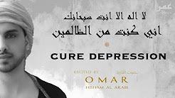 hqdefault - Best Duas For Depression