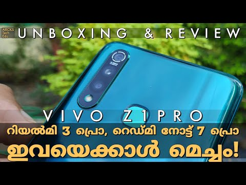 vivo-z1-pro-unboxing-and-initial-impressions---മലയാളം