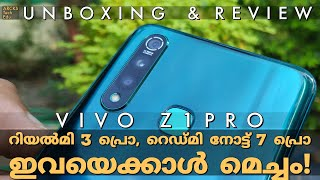 Vivo Z1 Pro Unboxing And Initial Impressions - മലയാളം