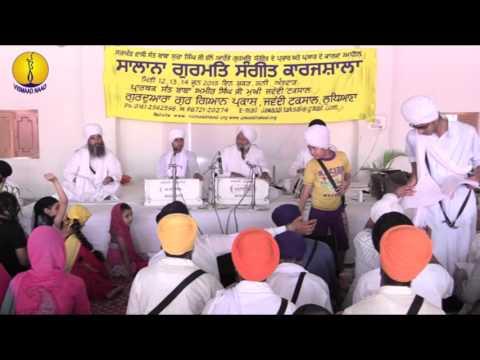 Prof Tajinder Singh ji : Raag Tilang : Gurmat Sangeet Workshop 2015
