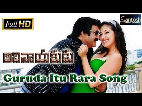 Adhinayakudu Video Songs HD || Guruda Itu Rara Video Song || Balakrishna | Lakshmi Rai | Saloni