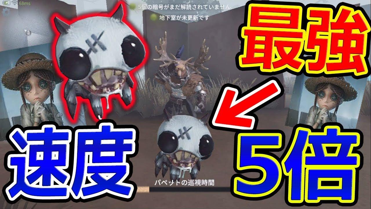 5 最強 ハンター 人格 第 【第五人格】全ハンター板破壊速度ランキング!【IdentityV】