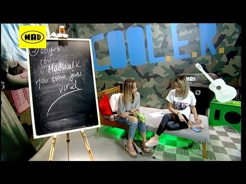 Cooler Lists στο Mad TV (19/03/2018 - Full Version)