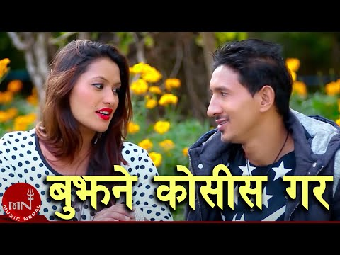 Latest Lokdohari Song Mutu Bina by Tika Pun/Netra Bhandari