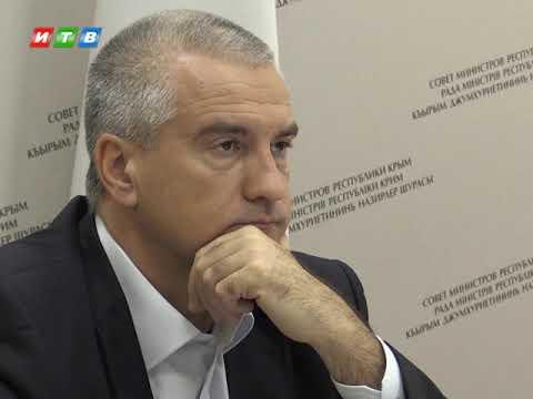ТРК ИТВ: За курортный сезон в Крыму предотвратили 4 теракта