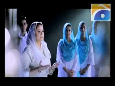 Hina Nasarullah Latest Ramadan 2011 Naat - Ya Rasool Ya Rasool (S.A.W)!!