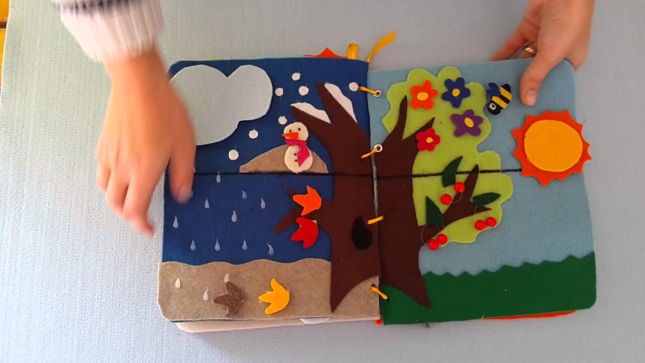 spesso Libro sensoriale per bambino di 5 anni - YouTube WB34