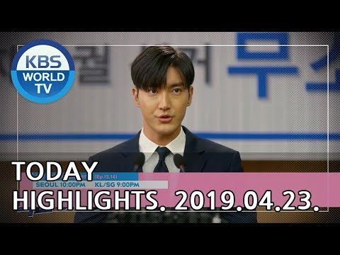 Today Highlights-It's My Life E116/Left-Handed Wife E71/My Fellow Citizens! E13-14[2019.04.23]