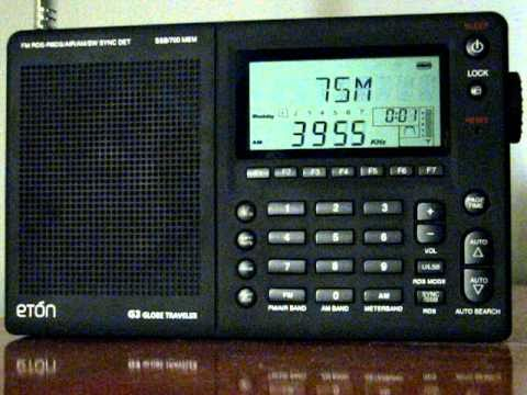 SW: KBS World Radio 3955 KHz Skelton, UK 2010-08-22