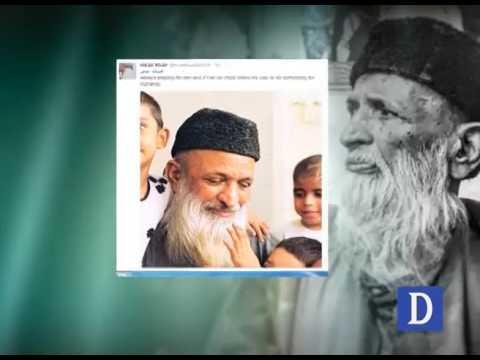 عبدالستار ایدھی کی وفات پر سوشل میڈیا کا خراج عقیدت