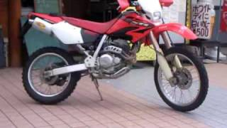 HONDA  XR250R  250 motorcycles Crashes