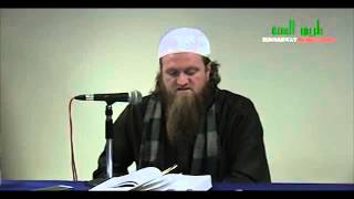 Tafsir Lesson 2.   INTRO TO AL FATIHA   IMAM WASIM KEMPSON