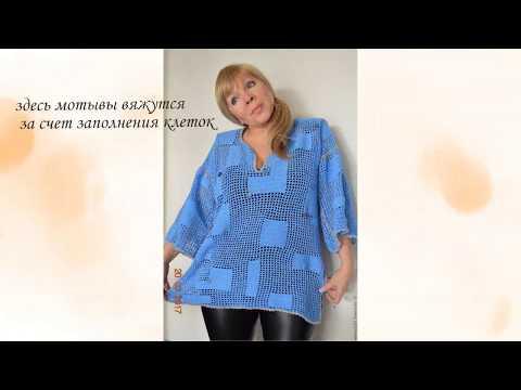 Украсить одежду крючком