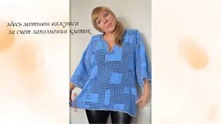как украсить одежду в стиле бохо крючком