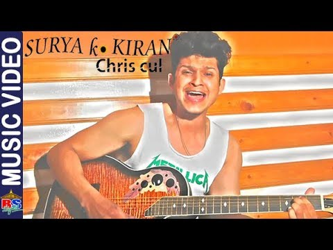 Message From Heart To Love | Surya Ko Kiran by Chris Cul | New Song-2018
