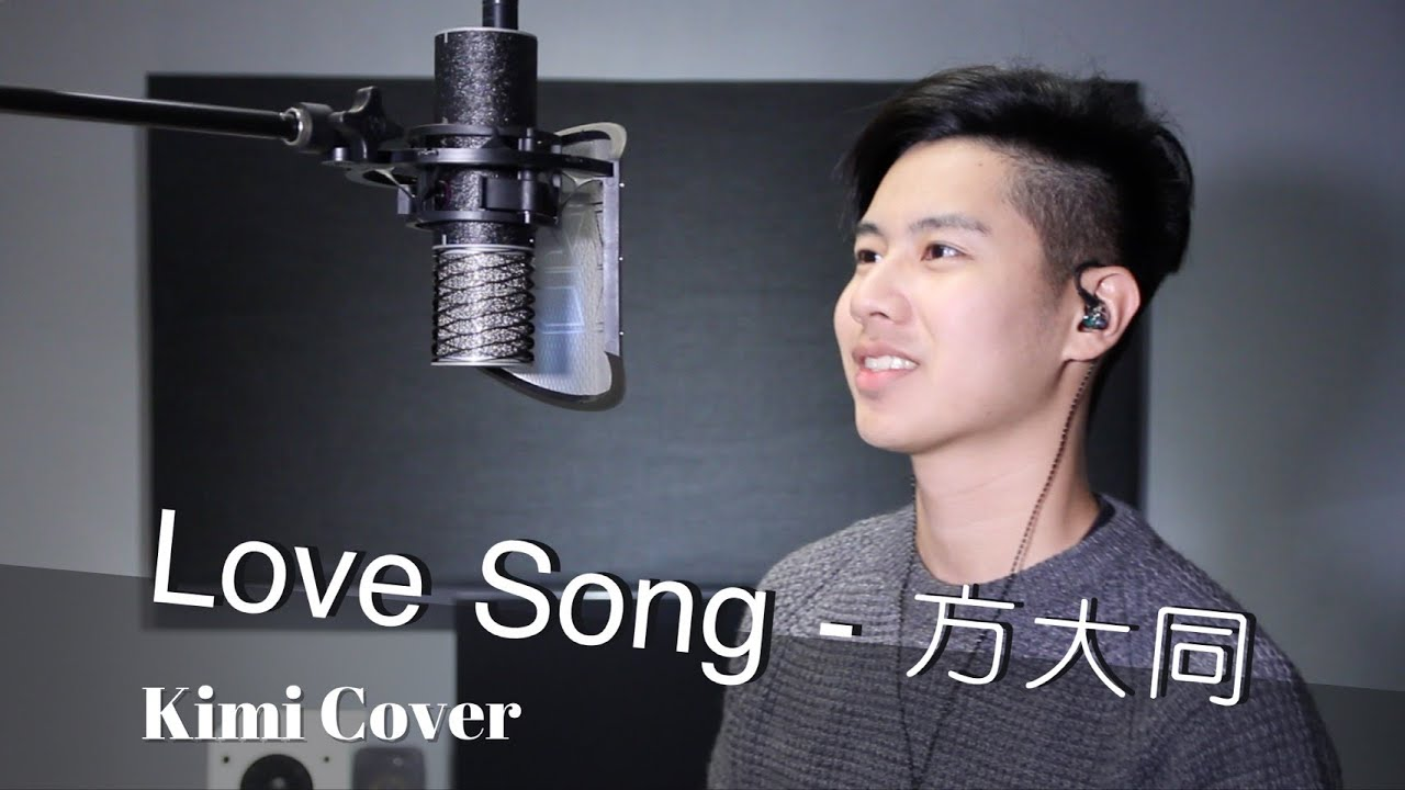 Love Song KIMI Cover