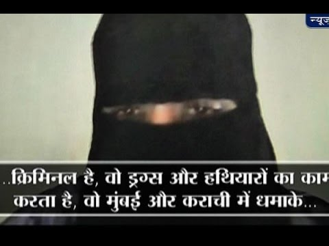 Watch David Headley's wife expose him on ABP News