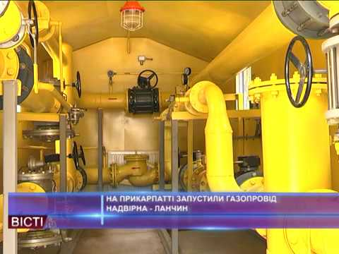 НаПрикарпатті запустили газопровід Надвірна— Ланчин