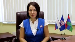 Видеоурок личный кабинет гражданина