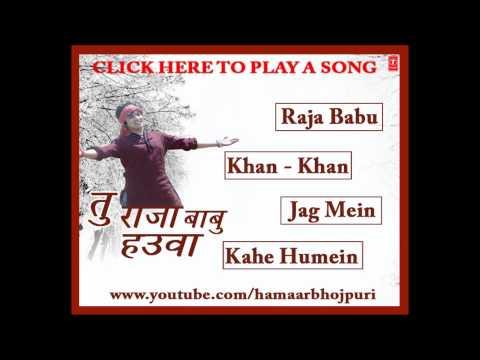 Superhit Bhojpuri Album   Tu Raja Babu Hauwa   [Singer.Alok Pandey] Jukebox