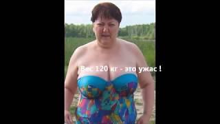 Как я похудела на 22 кг.