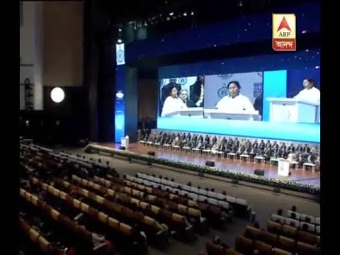 Last day of Bengal Global Business Summit: Watch what CM Mamata Banerjee says about invest