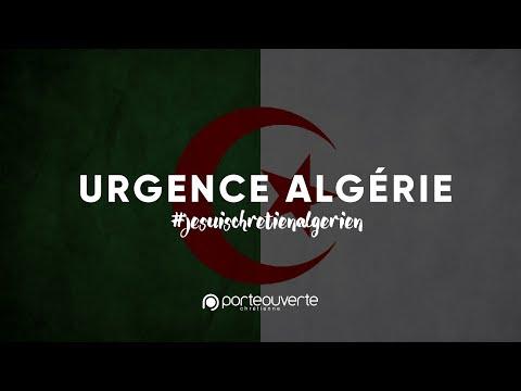 ⚠️ URGENCE ALGÉRIE