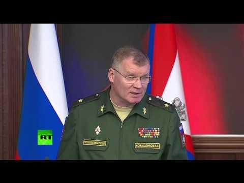 Минобороны: Россия приступила