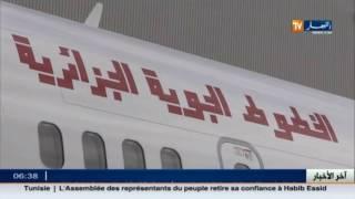 المدير العام لشركة الخطوط الجوية الجزائرية يوضح اسباب تأخر رحلاتها