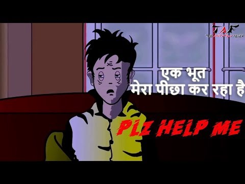 Scary Story 'The Untold Truth' (Animated in Hindi)