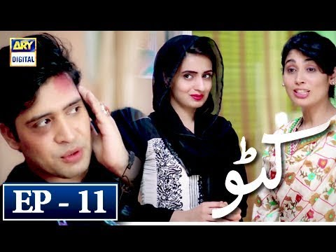 Katto Episode 11 - 25th April 2018 - ARY Digital Drama