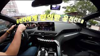 360 VR review test - Peugeot 3008 GT Line 푸조 3008 GT 라인 by 차.알.못. 트루팍