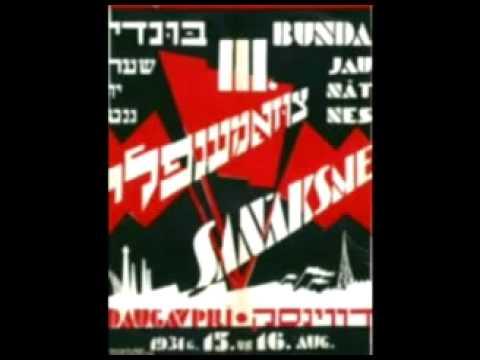 Di shvue - the anthem of The OLD Jewish Labour Bund