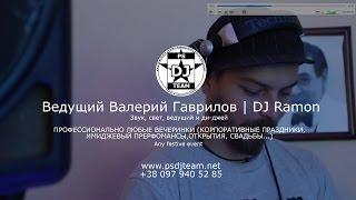 PSDJteam works Gavr Ramon 24 05 2015 www djps dp ua