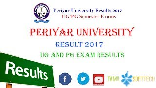 UG And PG  - தேர்வு முடிவுகள் 2017 | UG And PG Exam Results 2017 In Tamil Tutorial