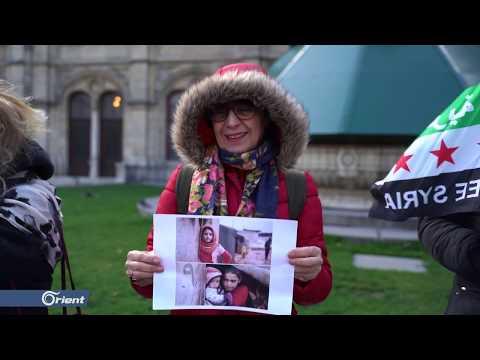 وقفة تضامنية في فيينا نظمتها نساء سوريات في يوم المرأة العالمي
